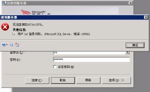 SQL18456