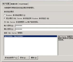SQL200DBASQL200DBA