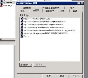 SQLSERVER2008sz