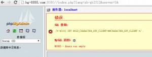 phpMyAdmin 2.7.0-pl2