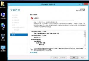 net35forwin2012