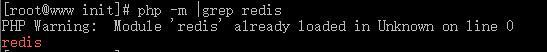 CentOS下php redis扩展无法加载成功