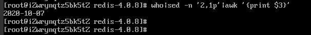 linux awk应用案例