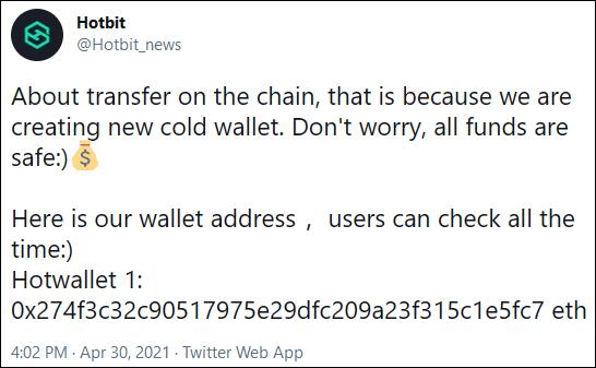 Hotbit 加密货币交易所遭黑客攻击